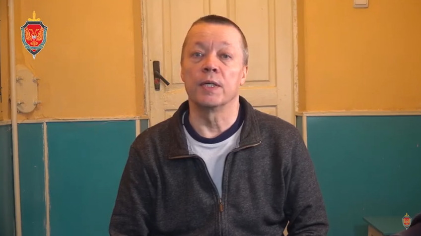 ForPost - Новости : Дончанин по заданию СБУ следил за милицией республики