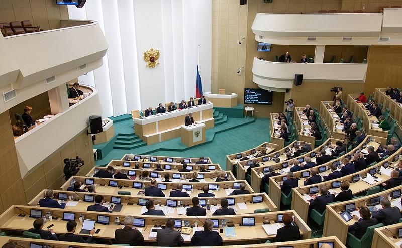 ForPost - Новости : В России подняли вопрос о ликвидации Совета Федерации
