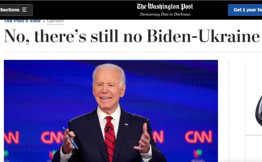 ForPost - Новости : Россия пытается вмешаться в выборы США через Украину - Вашингтон пост
