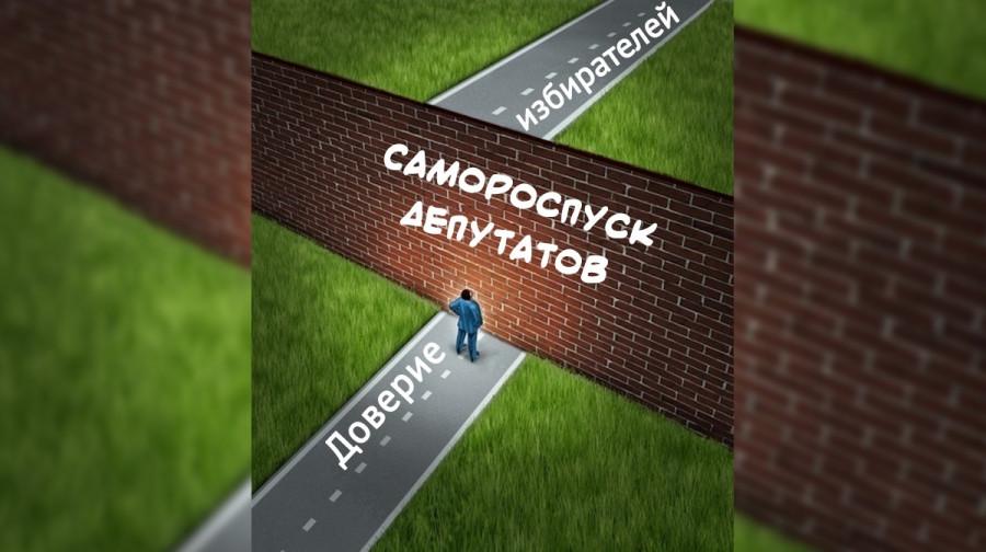 ForPost - Новости : В Севастополе отступили от очень опасной черты
