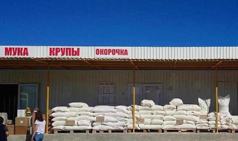 ForPost - Новости : В Крыму чиновников обвинили в рейдерском захвате