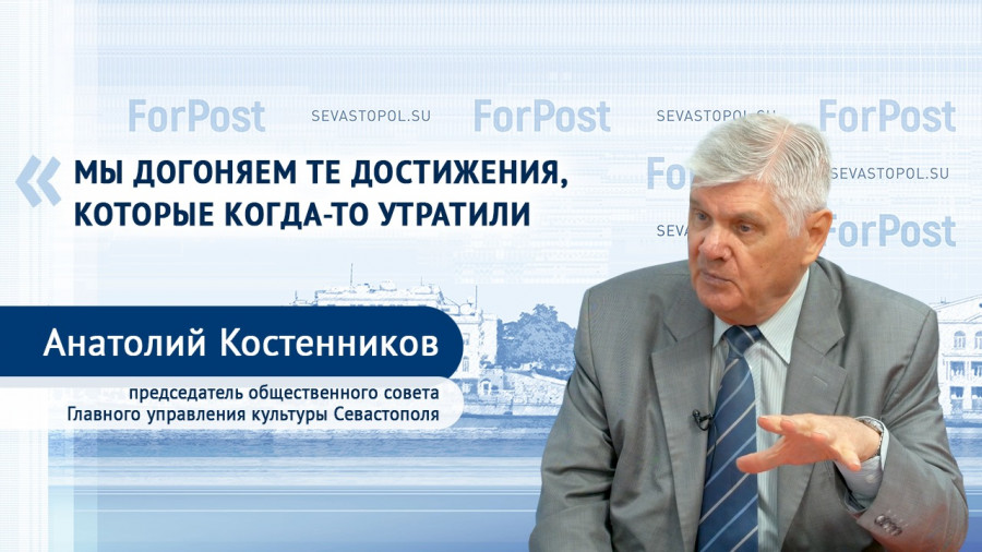 ForPost - Новости : Севастопольская «Ракушка» поменяла историчность на звучание