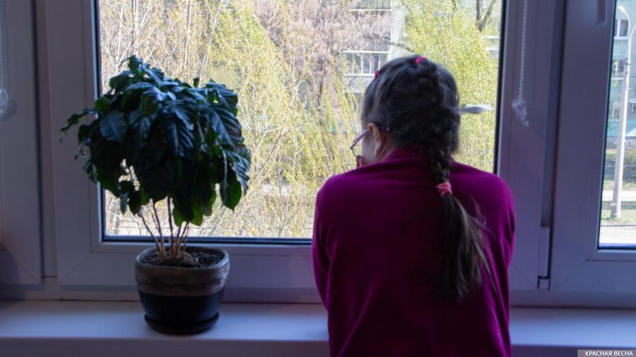 ForPost - Новости : На Украине большинство школ могут перейти на дистанционное обучение