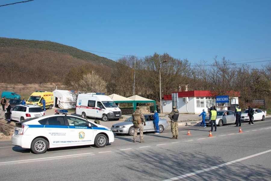 ForPost - Новости : На въезде в Севастополь снимают коронавирусные блокпосты