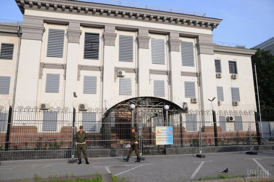ForPost - Новости : На Украине открылись все участки для голосования по Конституции РФ