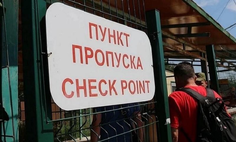 ForPost - Новости : Крымчан будут штрафовать за пересечение границы с паспортом Украины