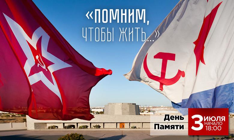 ForPost - Новости : Вмузее 35-й батареи вспомнят защитников Севастополя