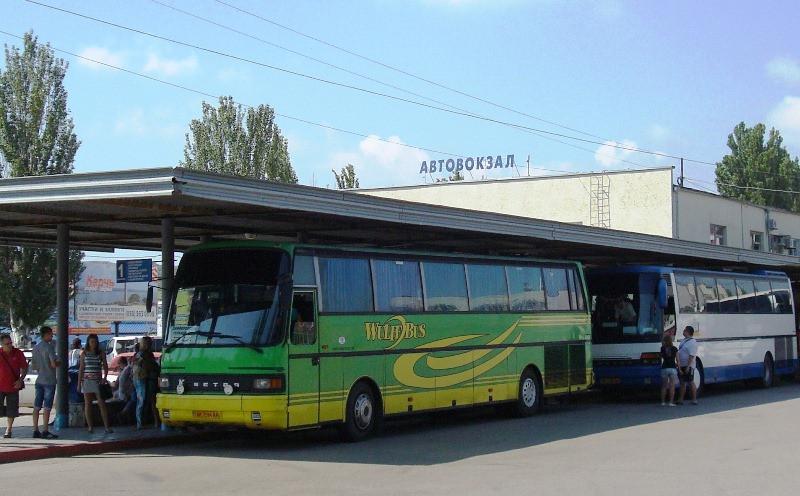 ForPost - Новости : Из Крыма в Донецк отправился первый автобус