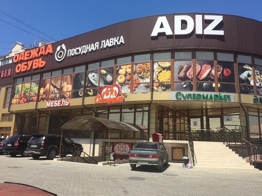 ForPost - Новости : В Севастополе закрытый по решению суда торговый центр готовится к открытию
