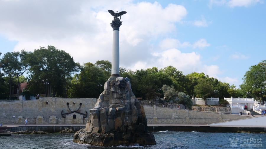 ForPost - Новости : Государство приплатит туристам за туры в Севастополь