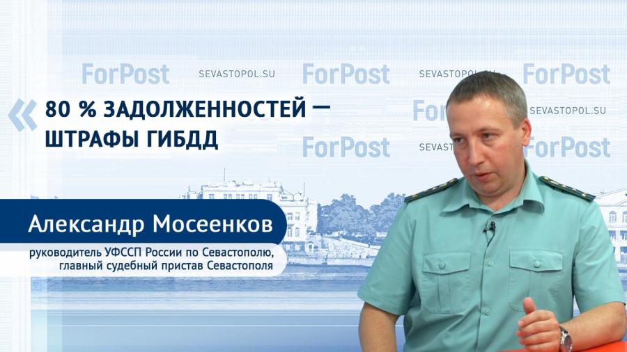 ForPost - Новости : «Это не я», - что делать, если ты – двойник должника