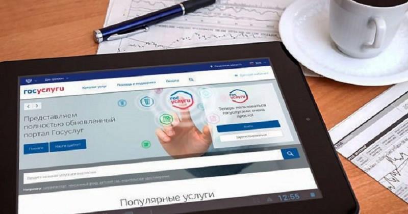ForPost - Новости : Российские банки начнут оказывать госуслуги