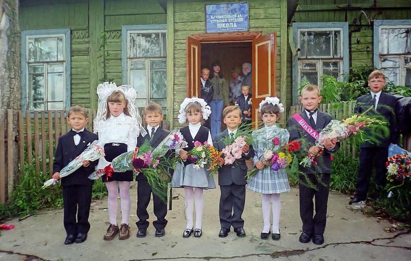 ForPost - Новости : Школы под нож: остановит ли коронавирус оптимизацию учебных заведений