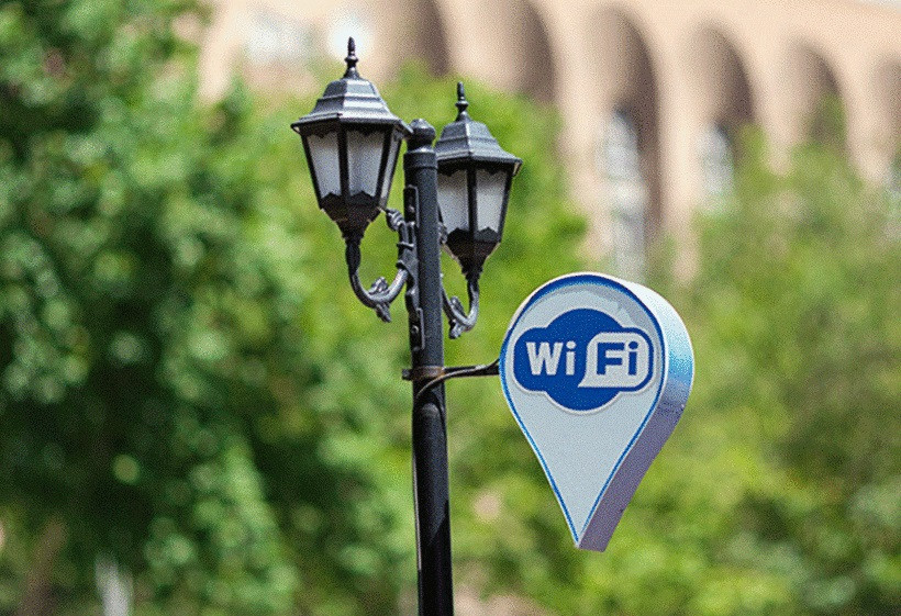 ForPost - Новости : Эксперты рассказали, какие сайты нельзя посещать через общественный Wi-Fi