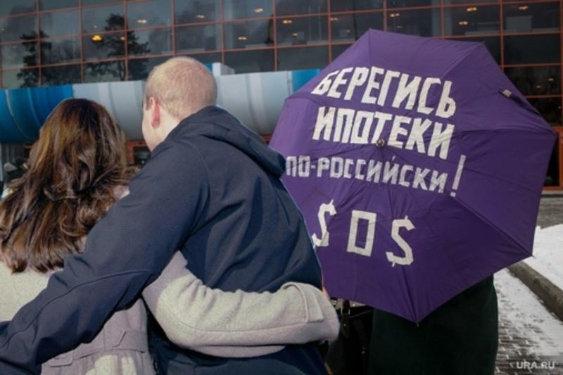 ForPost - Новости : Заложники ипотеки: почему российские банки не снижают ставки
