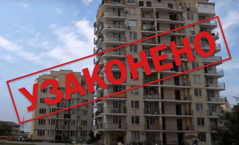 ForPost - Новости : В Севастополе заключили мир с хозяином украинского самостроя