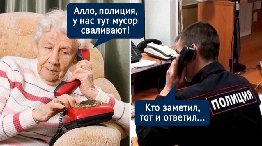 ForPost - Новости : Нашли крайних: штраф за чужие стройотходы заплатит садовое товарищество