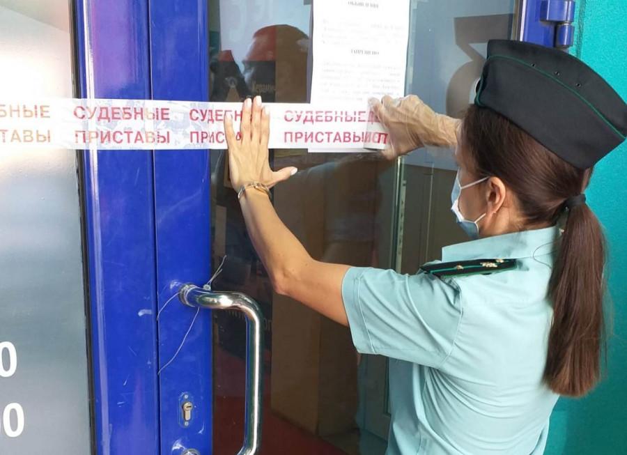 ForPost - Новости : В Севастополе закрыли торговый центр