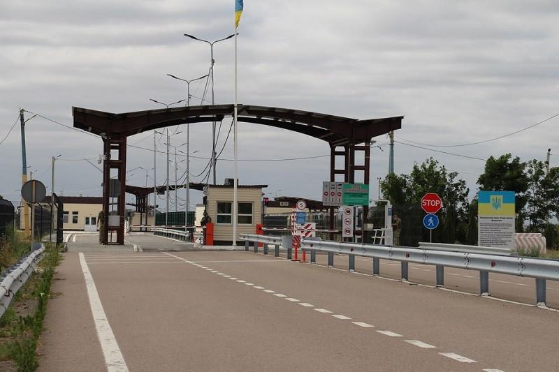 ForPost - Новости : Украина открывает границу с Крымом