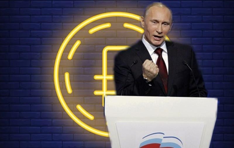 ForPost - Новости : Игра в статистику: Россия — «мировая бензоколонка» или пятая экономика в мире?