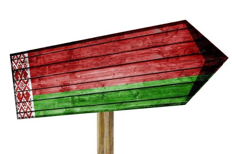 ForPost - Новости : Майдан, вставший на паузу: белорусские уроки