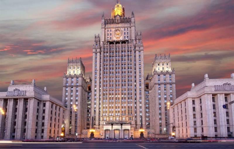 ForPost - Новости : МИД России сделал заявление по водной блокаде Крыма