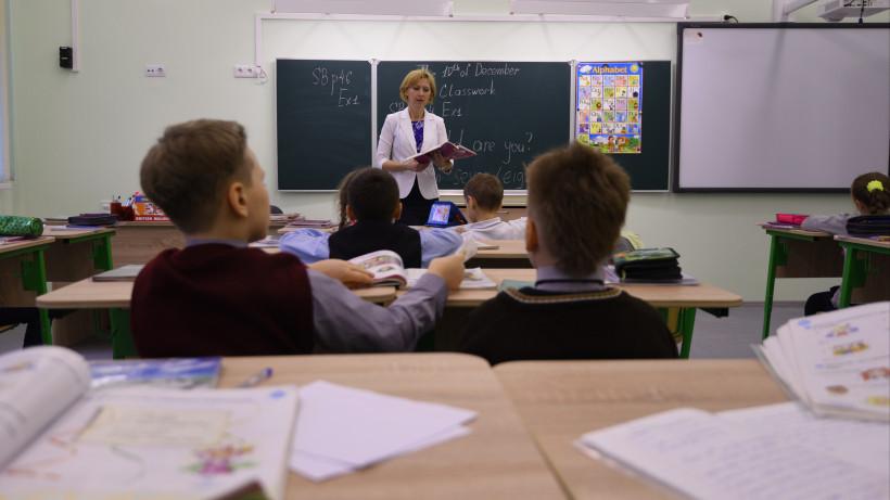 ForPost - Новости : Российские учителя боятся не выжить на пенсию