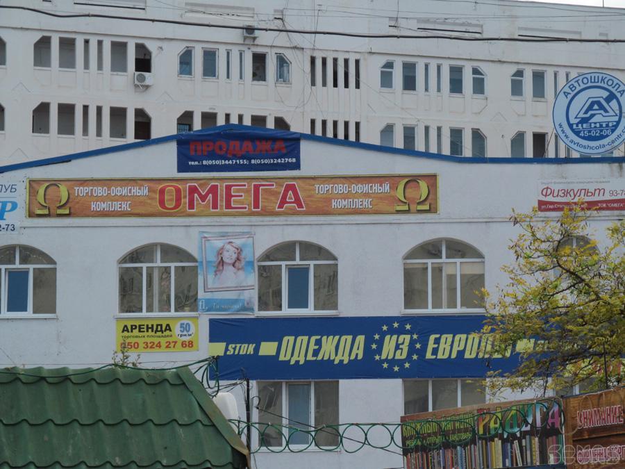 ForPost - Новости : Тайная усадьба Херсонеса в Севастополе погребена под торговым центром