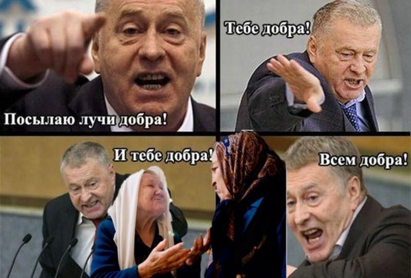 ForPost - Новости : Календарь от сотворения мира и лицензия на шашлыки: чем удивили россиян депутаты Госдумы?