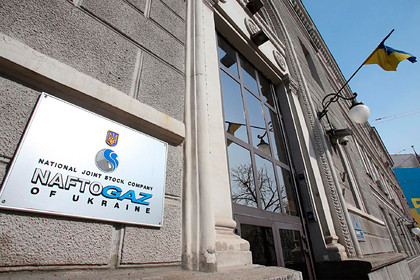 ForPost - Новости : Россия увеличит транзит газа через Украину