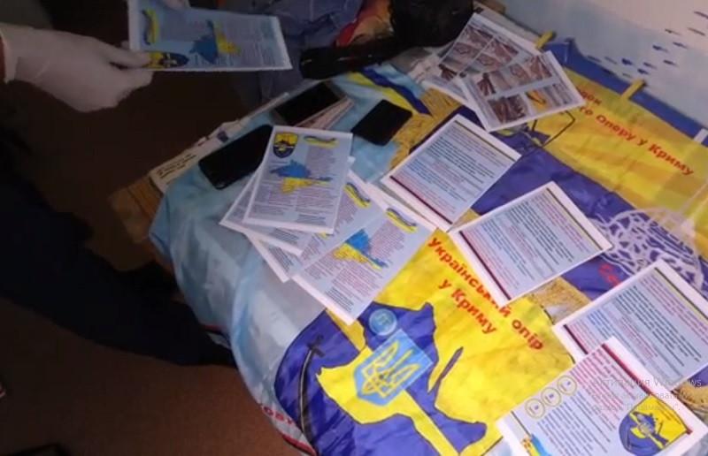 ForPost - Новости : Украинец в Крыму призывал к отсоединению полуострова от России