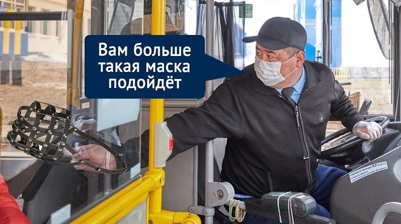 ForPost - Новости : «Чтоб ты сдох»: в керченской маршрутке ответили на просьбу надеть маску