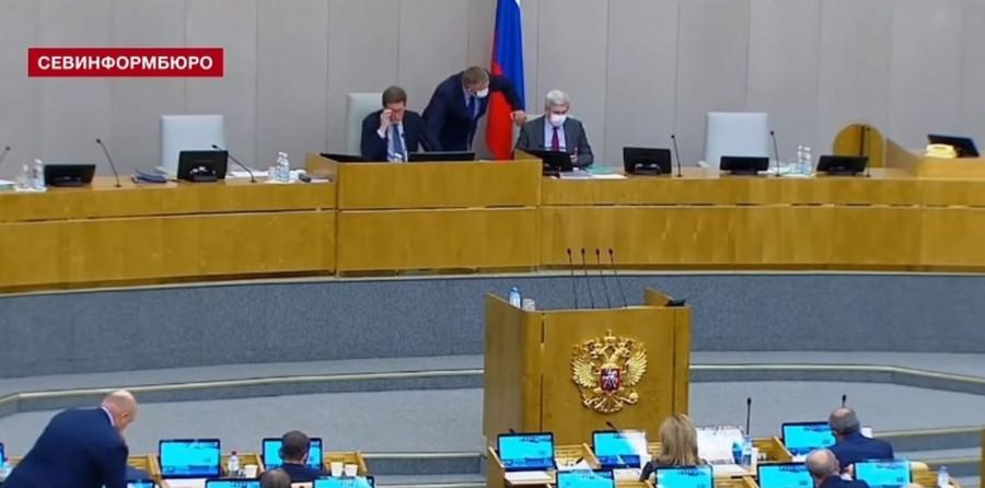 ForPost - Новости : Госдума одобрила закон о ветеранском статусе жителей осаждённого Севастополя