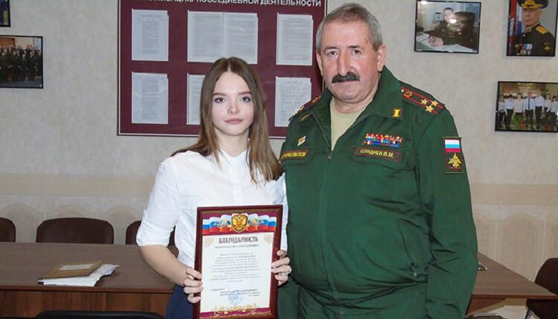 Работа для девушек в военкомате работа девушки досуга в москве