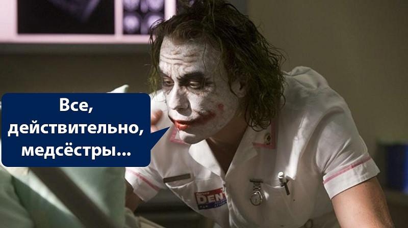 ForPost - Новости : COVID-бизнес: в Крыму медики приловчились зарабатывать в пандемию