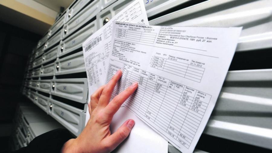 ForPost - Новости : Севастополю готовят повышение тарифов