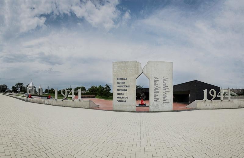 ForPost - Новости : ФСБ рассекретила имена замученных в крымском концлагере «Красный»