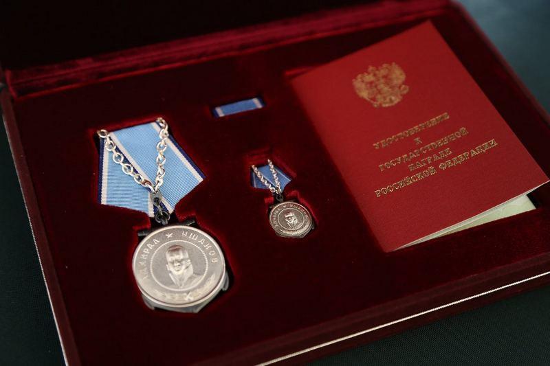 ForPost - Новости : Россия наградила 17 американцев за личное мужество и отвагу