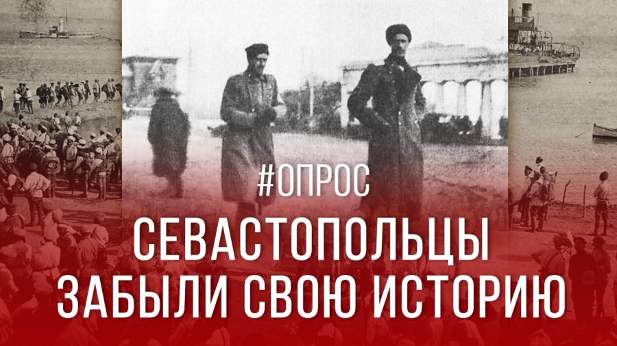 ForPost - Новости : Русский исход – что это? ForPost опрос