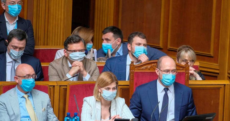 ForPost - Новости : Украина намерена взять кредит $300 млн на преодоление последствий коронавируса