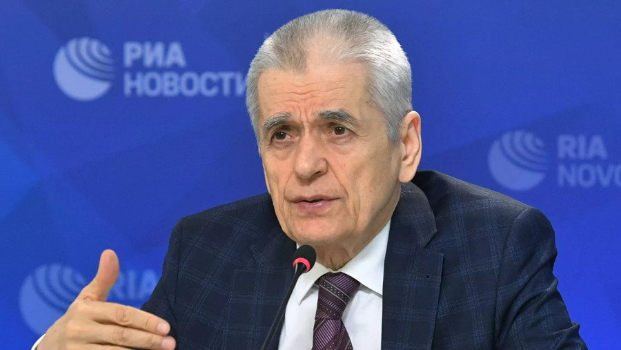 ForPost - Новости : Онищенко выступил против всеобщей вакцинации от коронавируса