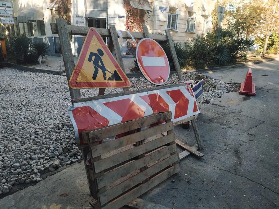 ForPost - Новости : Москва заплатит за разрытые дороги Севастополя