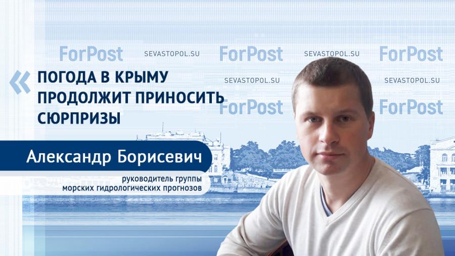 ForPost - Новости : Преподнесёт ли погода Севастополю сюрприз на Новый год?