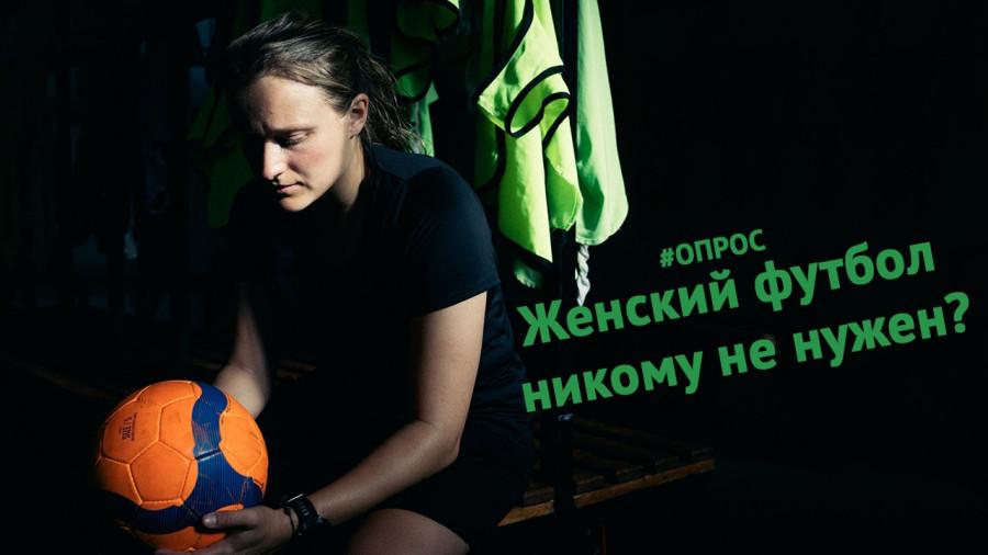 ForPost - Новости : Крымский футбол проиграл интерес севастопольцев