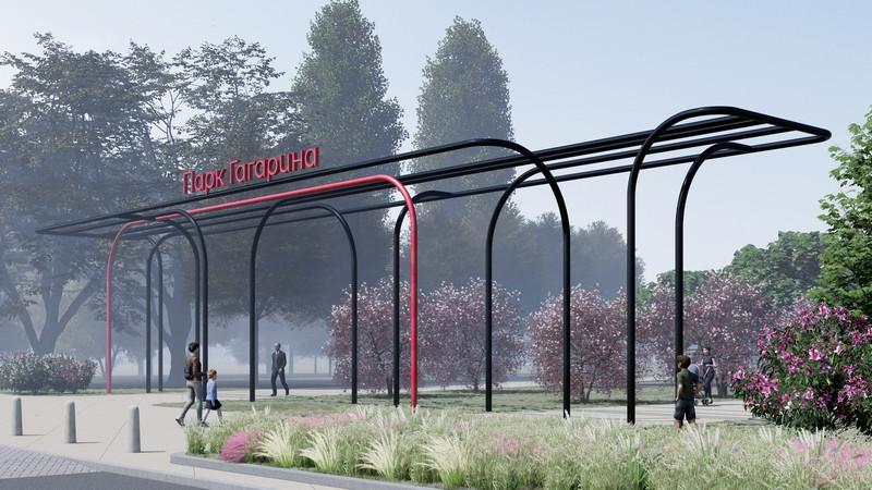 ForPost - Новости : Крымское Зарядье: архитекторы представили проект Гагаринского парка в Симферополе