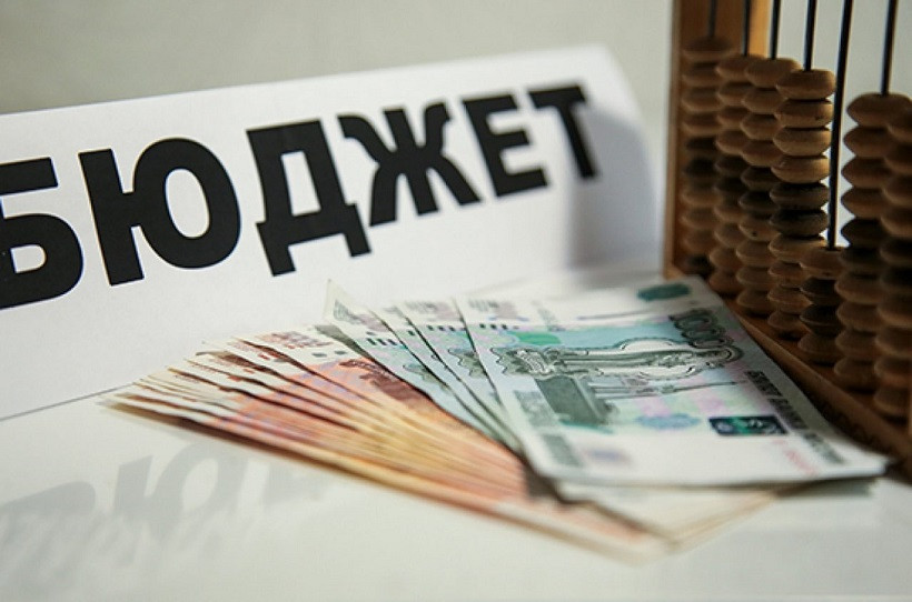 ForPost - Новости : Бюджет Севастополя на 2021-2023 годы принят в первом чтении