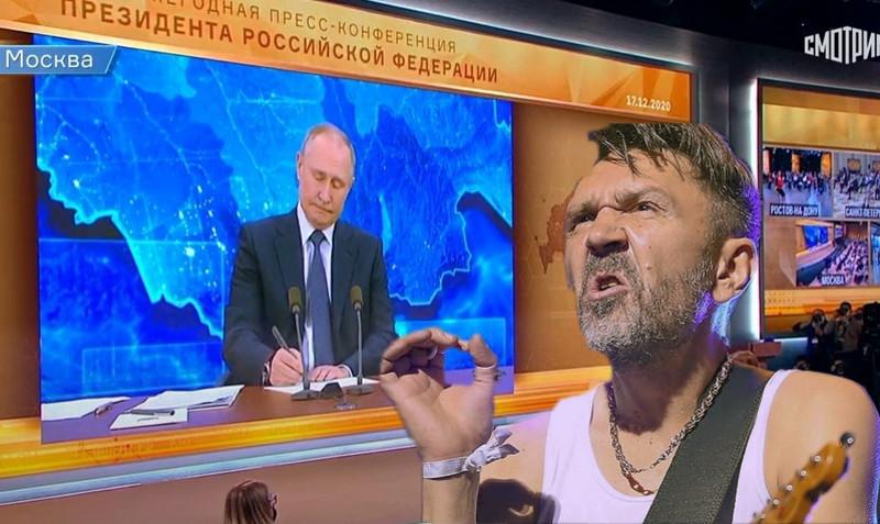 ForPost - Новости : Путин посоветовал Шнуру, как перестать материться на жизнь