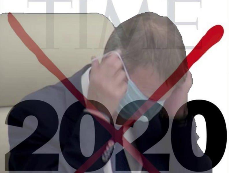 ForPost - Новости : «Обнуление человечества»: что хорошего было в плохой ковидный год?
