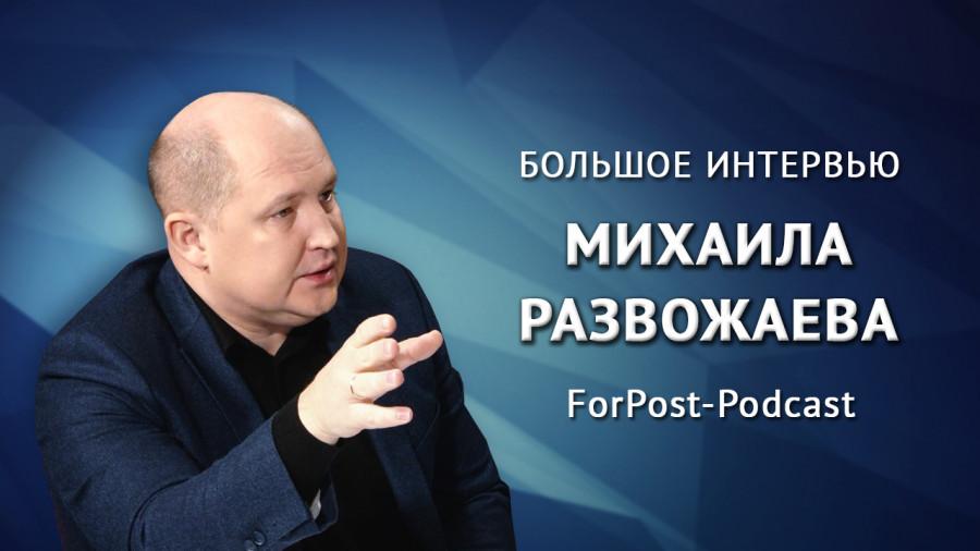 ForPost - Новости : Covid, вода и медные трубы: итоговое интервью ForPost губернатора Севастополя