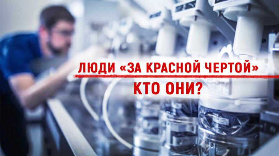 ForPost - Новости : Современные герои Севастополя: жизнь и смерть в «красной зоне»